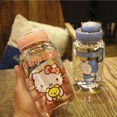 俏皮可愛卡通造型兒童玻璃水壺 獨具衣格