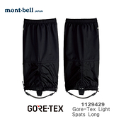 【速捷戶外】日本 mont-bell 1129429 Light Spats Gore-tex 防水透氣綁腿(黑),登山綁腿,適合登山健行