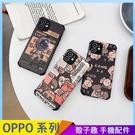 潮牌宇航員 OPPO A73 5G A53 A72 A91 A31 A9 A5 2020 浮雕手機殼 創意個性 保護鏡頭 全包蠶絲 四角加厚