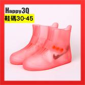 透明防水鞋套雨鞋機車族必備放車廂放鞋濕鞋套取代雨鞋-白/灰/黑/粉/橘/綠/藍30-45【AAA4629】預購
