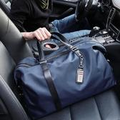 短途旅行包男手提大容量旅遊袋休閑韓版單肩行李包出差包男士商務 潮流衣舍