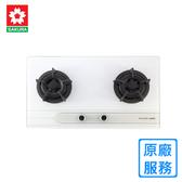 【櫻花】G 2522GW 二口小面板易清檯面爐檯面爐桶裝瓦斯