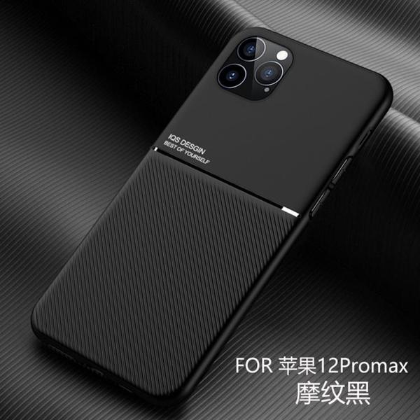 時尚魔紋 蘋果 iPhone 12 Pro Max 矽膠 手機殼 防滑 i12 Mini 車載 保護殼 手機套 軟殼