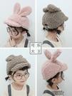 毛帽 帽子秋冬兒童鴨舌帽加絨加厚羊羔絨棒球帽可愛超萌兔耳造型帽 交換禮物