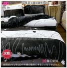 法蘭絨【薄被套+厚床包】6*7尺/特大四...