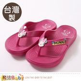 女童鞋 台灣製迪士尼米妮正版夾腳拖鞋 魔法Baby