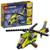 LEGO樂高 Creator 創意大師系列 直升機探險_LG31092