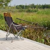 戶外折疊鋁合金休閒椅家用便攜式午休椅躺椅靠背椅扶手釣魚椅子 居享優品
