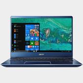 Acer Swift 3 SF314-56-542P (藍) 14吋纖薄SSD筆電【Intel Core i5 8265U / 4GB記憶體 / 256GB SSD / Win 10】