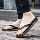 夾腳拖鞋 2021夏季新款人字拖韓版男士涼拖鞋室外外穿潮流情侶時尚大碼拖鞋