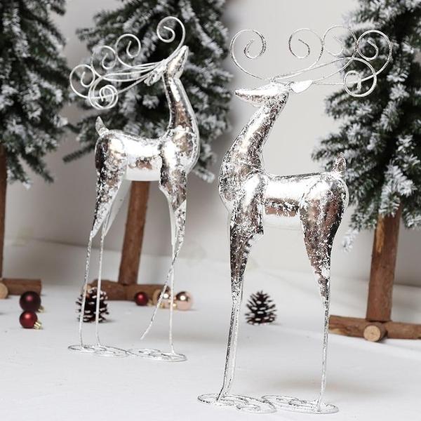 聖誕節鐵藝鹿聖誕商店櫥窗大型造型美發布置擺件場景裝飾品禮品 聖誕節全館免運