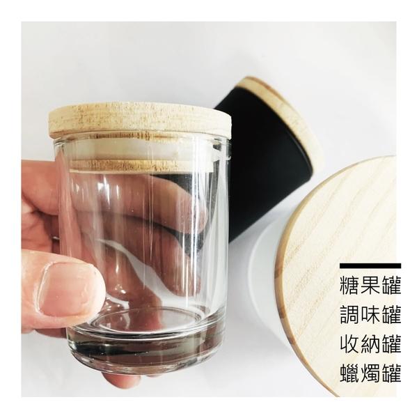 【04996】透明磨砂蠟燭容器 大號 小蠟燭 許願蠟燭 蠟燭杯 茶蠟蠟燭 迷你蠟燭玻璃杯 可重複使用