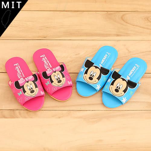 男女童 迪士尼 Disney米奇米妮 輕量舒適 室內拖鞋 平底拖鞋 MIT製造 59鞋廊