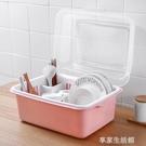 廚房碗柜塑料瀝水碗架帶蓋碗筷餐具收納盒放...