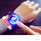 手錶 抖音同款禮物熱門玩具社會人手錶兒童男女孩男朋友男生創意電子錶 七夕情人節