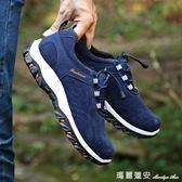 新款男鞋子男士戶外登山鞋男防水運動鞋徒步單鞋 瑪麗蓮安
