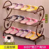 鞋架簡易家用多層簡約現代經濟型鐵藝宿舍拖鞋架子收納小鞋架鞋櫃 強勢回歸 降價三天
