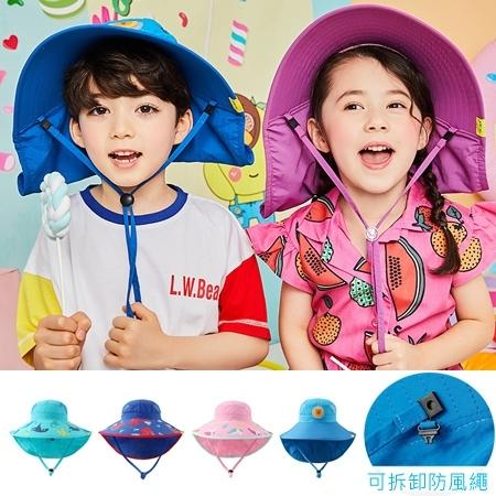 韓國lemonkid 戶外透氣網眼防曬兒童漁夫帽 超大檐遮陽帽 4款 48-52CM【K95019】