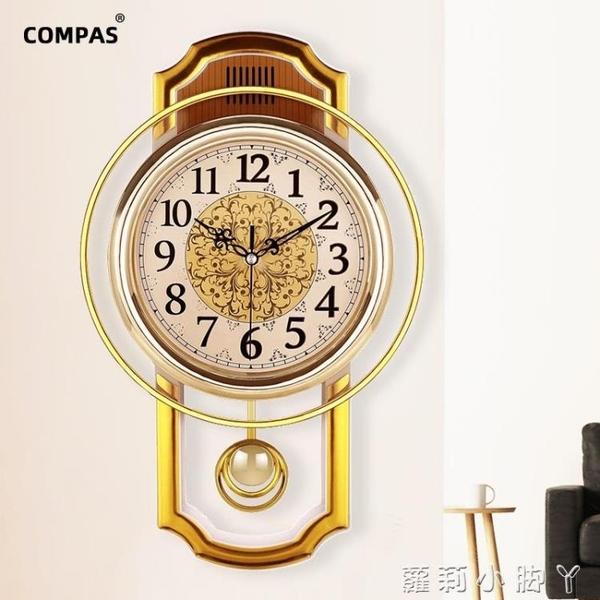 康巴絲歐式復古搖擺掛鐘客廳簡約時尚掛表臥室靜音石英鐘現代鐘表NMS【蘿莉新品】