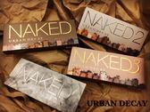 美國 Urban Decay Naked 第1. 2. 3 代 .煙燻盤 12色裸妝大地色眼影盤