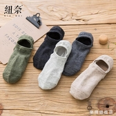 襪子男春夏薄款船襪防滑淺口隱形男襪棉防臭低幫運動四季短襪