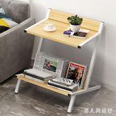 茶幾 簡約現代移動桌子沙發邊桌客廳角幾邊桌床頭置物架 DR18979【男人與流行】