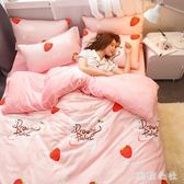 床包組床上珊瑚絨雙面絨女冬季法蘭絨水晶絨法萊絨被套床單zzy5421『美鞋公社』