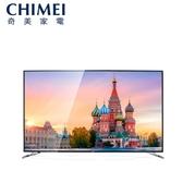 台灣精品*本月特價1台【奇美】65吋 4k HDR智慧聯網液晶數位電視《TL-65R500》全新保固3年