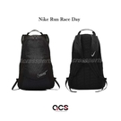 Nike 後背包 Run Race Day 黑 白 男女款 背包 反光設計 13L 運動休閒 【ACS】 N000356807-2NS