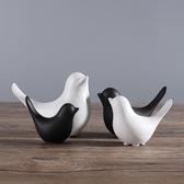 極簡北歐風創意陶瓷小鳥家居客廳房間裝飾品擺件【聚可愛】