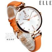 ELLE 時尚尖端 簡約羅馬淑女錶 纖細錶帶 手環錶 防水手錶 女錶 玫瑰金x橘 ES21011S02X