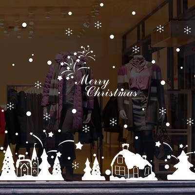 壁貼 雪花小屋 城鎮聖誕雪花牆貼 PVC 透明膜牆貼 聖誕節 熱銷【A3307】