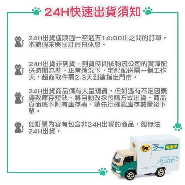 【24H】360度旋轉強力吸盤 車用支架 懶人支架 伸縮加長 手機架 導航 車架 超強吸附力