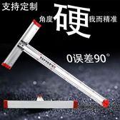 尺子 雙刻度防護式廣告美工繪圖直尺鋁合金防滑防走偏噴繪寫真裁剪尺子