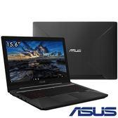 ASUS FX503VD 15吋電競筆電-黑(FX503VD-0042C7300HQ)