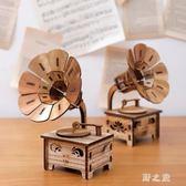 木質迷你留聲機音樂盒復古碟片八音盒擺件diy兒童生日禮物送女友LZ2119【野之旅】