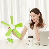 小電風扇迷你學生宿舍床上辦公室桌面夾子靜音微風夾式夾扇【限時好康9折】