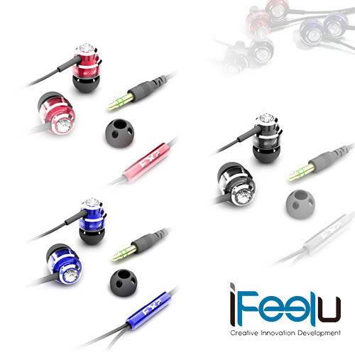 iFeelu EX2-204J  施華洛世奇水鑽3D骨傳導超重低音耳機