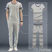 運動套裝男夏季兩件套短袖T恤長褲跑步運動服男薄款休閒一套衣服  潮流前線