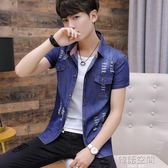 夏季牛仔襯衫男短袖修身韓版潮流薄款寸衫男夏天帥氣破洞襯衣外套  韓語空間