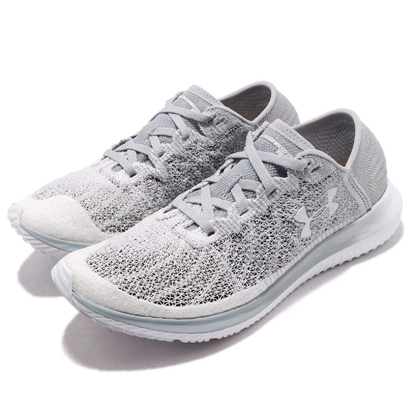 Under Armour UA 慢跑鞋 Threadborne Blur 灰 白 避震透氣 運動鞋 女鞋【ACS】 3000098102