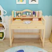 學習桌 學習桌兒童書桌升降實木寫字桌椅套裝小學生經濟型家用簡易作業桌 JD 非凡小鋪