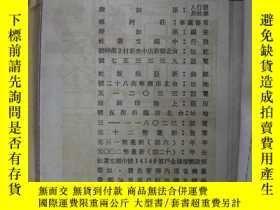 二手書博民逛書店罕見中國文選(82)~3WJ-4(c)Y17820 編輯部 中國