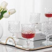 全館83折 歐式簡約酒具無鉛透明玻璃高腳酒杯紅酒杯6件套裝