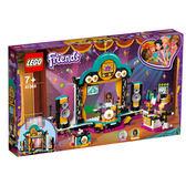 LEGO樂高 FRIENDS 41368 安德里亞的才藝競賽 積木 玩具
