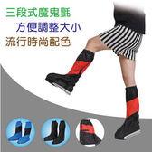 JAP簡易式尼龍鞋套 YW-R709R-紅