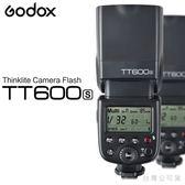 EGE 一番購】GODOX【TT600S】經濟AA電池版機頂閃光燈 高速同步內建收發器 單點SONY Mi可串TT685