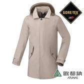 《歐都納 ATUNS》男 都會時尚長版Gore-tex羽絨外套│防風│防水│兩件式外套『卡其』G1666M