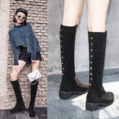 過膝靴女春秋冬季新款長筒靴小辣椒中筒高筒粗跟平底瘦瘦靴子 鹿角巷YTL