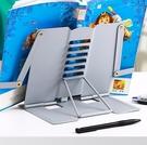 讀書架 看書支架韓國創意書夾多功能可折疊書立架桌上桌面金屬夾書器【快速出貨八折鉅惠】